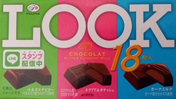 choc01125a